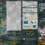brochure_b